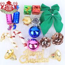 Christmas gift Christmas tree ornaments Christmas tree   is from Agreetao taobao agent http://www.agreetao.com,welcome to place order ornaments package packaging lot of Christmas decoration balls