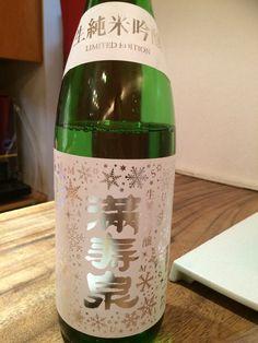 満寿泉 生純米吟醸 精米歩合55% 富山県 桝田酒造