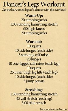 At home leg workout
