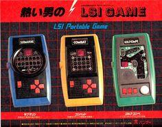 バンダイ LSI-GAME