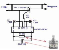 Электросхема регулировки оборотов