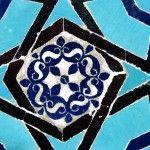 Konya | Çini Archive – Çinili Arşiv