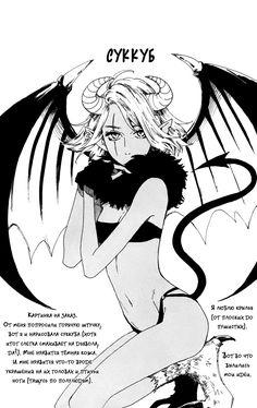 Чтение манги Дневной звездопад 4 - 27 - самые свежие переводы. Read manga online! - ReadManga.me