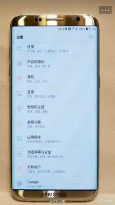 La primera fotografía del Samsung Galaxy S8 y su fecha de lanzamiento http://okandroid.net