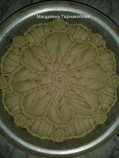 Магдалена Търнакопова   пироги   Постила