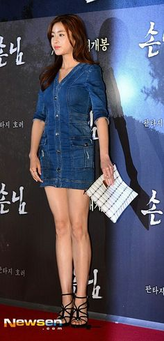 강소라 Kang Sora, Denim Skirt, Glamour, Actresses, Indian, Casual, Skirts, Tops, Action Figures