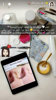 Beauty Care Routine, Etiquette And Manners, Iphone App Layout, Stylish Hair, Diy Skin Care, Diy Mask, Face Skin, Aesthetic Girl, Beauty Skin