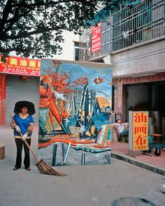 Michael #Wolf, Real fake #art, #China Keep Calm And Smile, Michael Wolf, Wolf Photography, Art Series, Illustrations, Love Art, Art Reproductions, Images, Painting