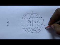 dots simple and easy birds rangoli Free Hand Rangoli Design, Small Rangoli Design, Rangoli Border Designs, Rangoli Designs Diwali, Diwali Rangoli, Rangoli Designs With Dots, Rangoli Designs Images, Rangoli With Dots, Dot Rangoli
