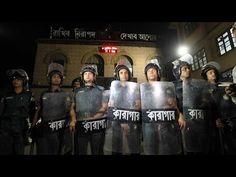 Today Bangla News Live 23 November 2015 On Channel i Bangladesh News