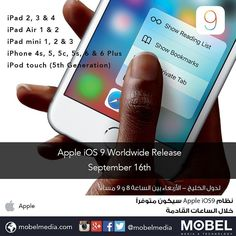 #Apple iOS 9 Worldwide Release - September 16th You will be able to download it soon