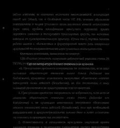 Delphi Учебник Для Начинающих