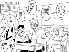 DAICHI LAUGHING IN THE BACK BECAUSE OF WHAT HE AND ASAHI HAVE DONE IS MY FAVOURITE THING IN THE WORLD