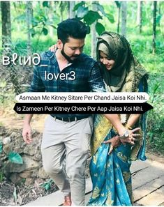 Asmi Love Husband Quotes, True Love Quotes, Love Quotes For Her, Girly Quotes, Romantic Poetry, Romantic Love Quotes, Muslim Images, Love Sayri, Married Quotes