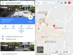 googlemap solonos