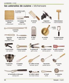 Des verbes pour faire une recette fle vocabulaire for Vocabulaire ustensiles de cuisine