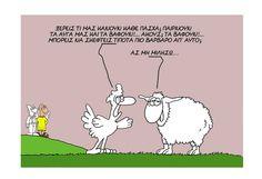 passover humour