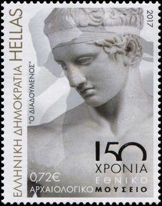 Ο διαδουμενος.  Σειρά γραμματοσήμων για τα 150 χρόνια του Εθνικού Αρχαιολογικού Μουσείου (2017) Postage Stamp Art, Fighter Aircraft, Stamp Collecting, Greece, Statue, History, World, Wildlife, Handmade