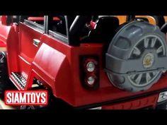 SIAMTOYS - รถเด็ก รุ่น 3704 ทรง แลมโบกินี (สีแดง) - Line id : @siamtoys ...