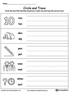 Sight Word Activities (First-Grade) | Pinterest