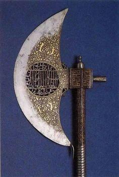 - Hacha Mameluca , Turquia . Siglo XV- XVl ./tcc/