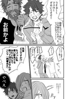 めたろぐ (@metancone) さんの漫画   159作目   ツイコミ(仮) Art Memes, Fate Stay Night, Anime Art, Kawaii, Fan Art, Manga, Comics, Japanese, Twitter