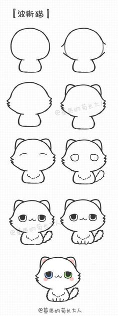 Cute step by step kitty drawing