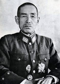 Shunroku Hata (畑 俊六 Hata Shunroku?, July 26, 1879 – May 10, 1962) was a Gensui (Marshal-General) in the Imperial Japanese Army during World War II. He was the last surviving Japanese military officer with a marshal's rank. Hata was convicted of war crimes and sentenced to life imprisonment.