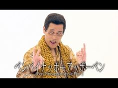 PPAP Long Version ... now with more sweet dance moves