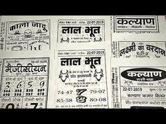 Kalyan Himmat Chart Matka Kalyan Map Play Online, Bullet Journal, Chart, Map, Location Map, Maps