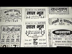 Kalyan Himmat Chart Matka Kalyan Map