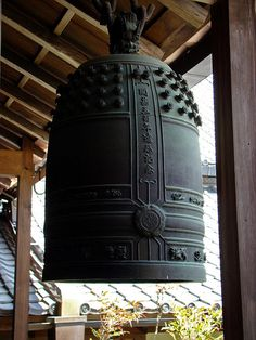 The Bell at Ryōan-ji