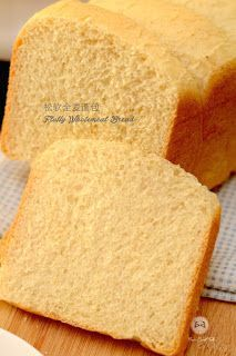 Coco's Sweet Tooth ......The Furry Bakers: 松软全麦面包 Fluffy Wholemeal Bread