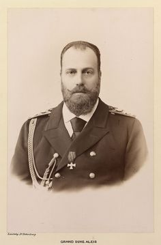 Grand Duke Alexei Alexandrovich Romanov of Russia. Belle Epoque, Weed, Royal Photography, Royal Collection Trust, House Of Romanov, Tsar Nicholas, Russian Orthodox, Grand Duke, Imperial Russia