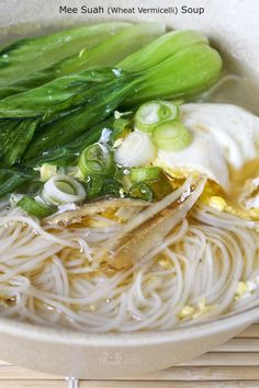 Mee Suah Soup (Wheat Vermicelli Soup) - a quick and easy comfort food that takes only minutes to prepare. Add or substitute with ground pork for a heartier flavor. | RotiNRice