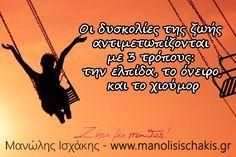 Picture Quotes, Gratitude, Wisdom, Faith, Love, Words, Happy, Pictures, Inspiration
