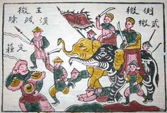 The Trung Sisters-Heroes of ancient Vietnam: warrior-queens of northern Vietnam, ride into battle on war elephants