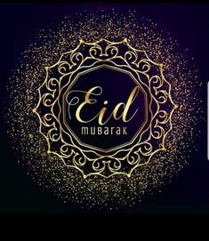 Eid ul-Fitr Wishes! Again the day is here for people all over the world to celebrate Eid. Eid Mubarak day which comes after the month of Ramadan Photo Eid Mubarak, Feliz Eid Mubarak, Carte Eid Mubarak, Images Eid Mubarak, Eid Ul Adha Images, Eid Mubarak Status, Eid Mubarak Messages, Eid Images, Eid Mubarak Quotes
