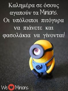 5 easy ways to find a iphone viral держатель телефона, совет Funny Pictures Of Women, Funny Images, Funny Photos, Minion Movie, Minion Party, Funny Texts, Funny Jokes, Hilarious, We Love Minions