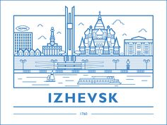 We take a great idea @Ryan Putnam and create an illustration for Izhevsk. The city in Russia where we live and work.