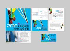 이미지 출처 http://designfirm.kidp.or.kr/lib/dn.asp?lnk=/FILE_EPMS/DesignCompany/port/ohngsle5.jpg