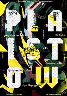 Pin de Inspiration Grid en Graphic Design | Pinterest