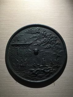 Bronze mirror, Koryo Dynasty, Museum of Seoul National University