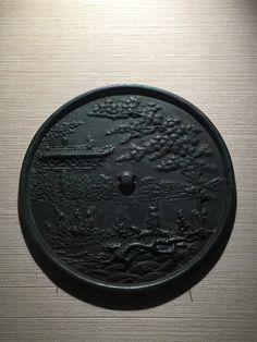Bronze mirror, Koryo Dynasty, Museum of Seoul National University