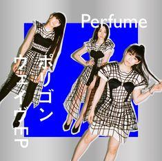 Baby Cruising, Pop Playlist, Peplum Dress, Photography, Dresses, Fashion, Vestidos, Moda, Fotografie