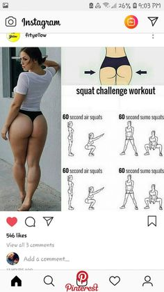 how to get ripped abs, get a strong core, core workout, cu - Hip Workout, Gym Workouts, Pinterest Workout, Workout Challenge, Excercise, Yoga Fitness, Workout Fitness, Fitness Motivation, Bigger Buttocks Workout