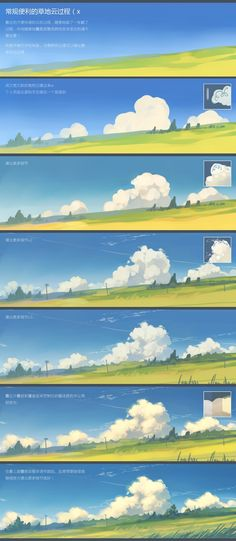 Digital Painting Tutorials, Digital Art Tutorial, Art Tutorials, Background Drawing, Landscape Background, Background Patterns, Fantasy Landscape, Landscape Art, Concept Art Tutorial