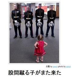 I have no clue what it says in the picture but if it has marine solders then I am pining it