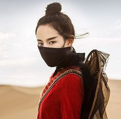 The Norths Scream Geisha Samurai, Poses, Cultures Du Monde, China Girl, Chinese Clothing, Jolie Photo, Hanfu, Chinese Style, Asian Woman
