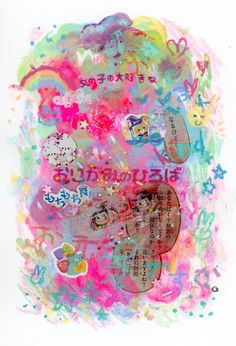 crayon clutter, 2018 mixed media on paper Zine, Clutter, Fiber Art, Sprinkles, Mixed Media, Collage, Candy, Paper, Prints